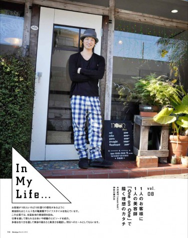 p114-117_in-my-life_0117_n-