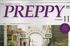 PREPPY 11